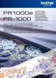 Premium Pack I BROTHER pour PR1000/1000e